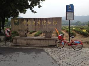 Hangzhou4
