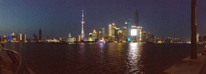 A panorama of the skyline, and some of The Bund where I was standing.